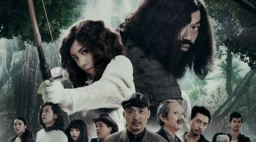 ava-rung-xnah-ky-la-truyen-321