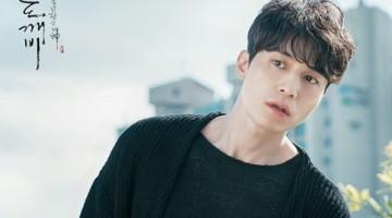 tvNdokebi-leedongwook-6704-1487669626